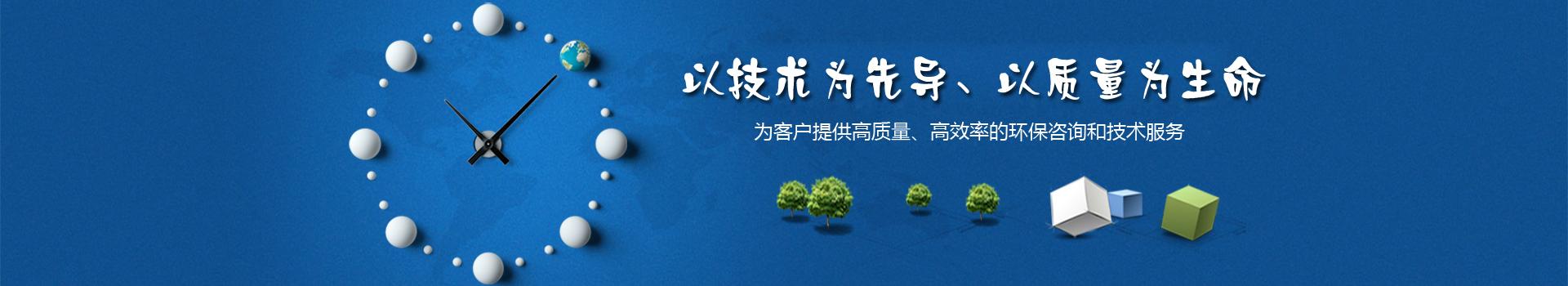 第三方环境检测,环境检测机构,环境污染检测